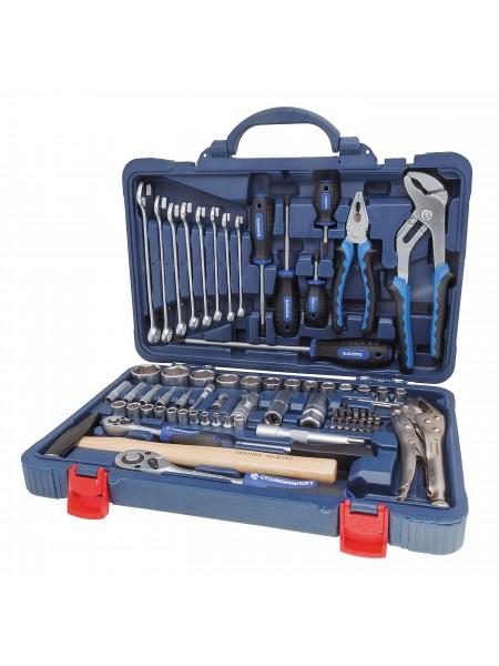 Набор инструментов (72 предмета) CS-TK72PMQ