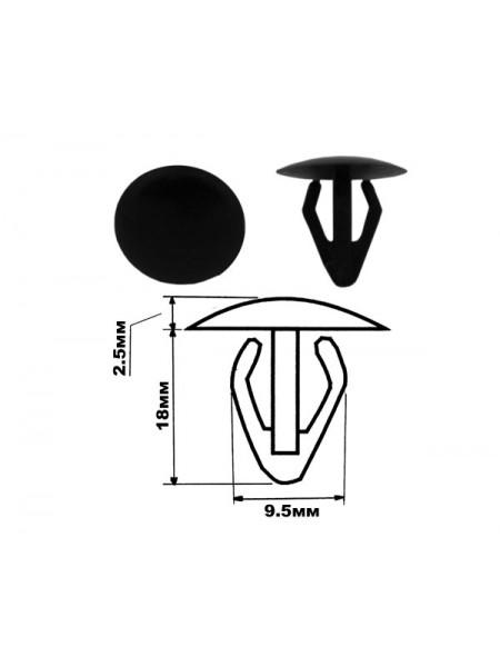 Клипса крепления обшивки, универсальная, уп. 200шт. 67343012
