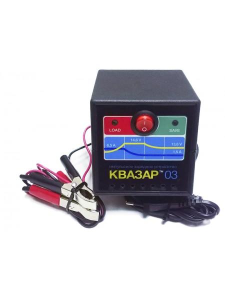 Импульсное зарядное устройство для автомобильных аккумуляторов Квазар-03