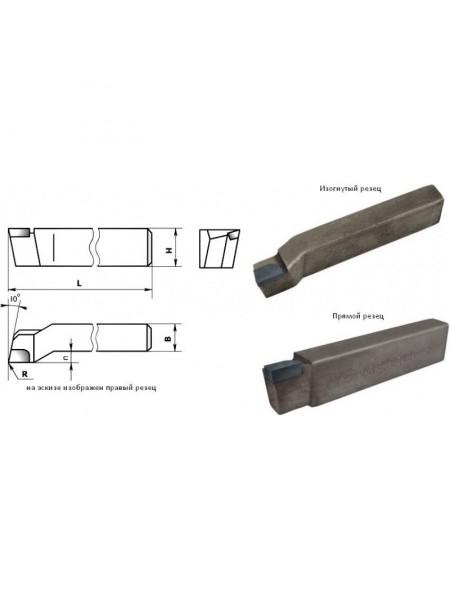 Резец токарный проходной упорный прямой 25х16х120 ВК 8 тип 1 2101-0057-ВК 8 от Россия на сайте СТИЛМОТОРС